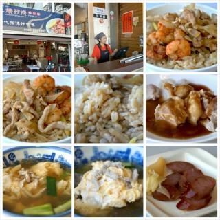 圖文版網誌:http://tainanlohas.pixnet.net/blog/post/161417946 -  dari 矮仔成蝦仁飯 (中西區) di 中西區 |Tainan