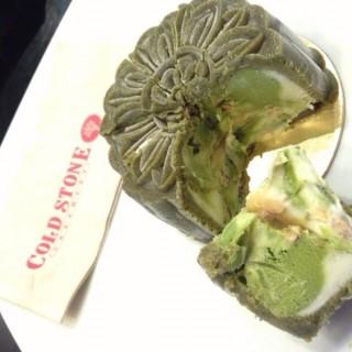 ขนมไหว้พระจันทร์ -  dari Cold Stone Creamery (โคลด์ สโตน) (ดินแดง) di ดินแดง |Bangkok