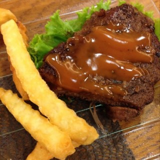 Wagyu steak  -  dari Don Cafe (Palembang) di Palembang |Other Cities