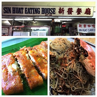 Crab Bee Hoon, Otah - Geylang's Sin Huat Eating House (Geylang)|Singapore
