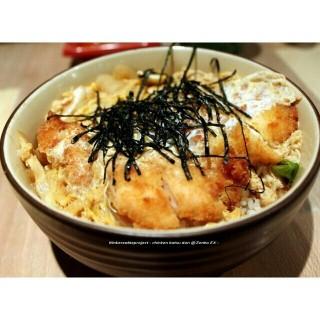 Chicken Katsu Don - ใน จากร้านZenbu Restaurant House of Mozaru (Thamrin)|Jakarta