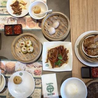 dim sums -  dari 添好運 (Kallang) di Kallang |Singapura