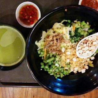 Thunder Tea Rice - Telok Blangah's Thunder Tea Rice - Food Republic (Telok Blangah)|Singapore