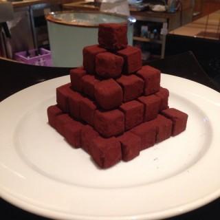 生巧克力派 -  dari 台北大倉久和大飯店-歐風館自助餐廳 (中山區) di 中山區 |Taipei