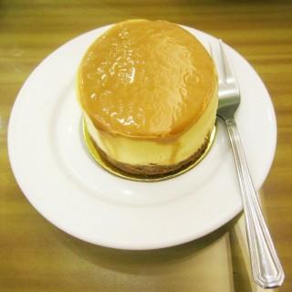 salted cream cheese cake - North Avenue's Parvati (North Avenue)|Metro Manila