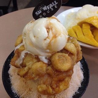Caramel Banana Bingsoo -  ปทุมวัน / Snowfall House (สโนว์ฟอล เฮาส์) (ปทุมวัน)|กรุงเทพและปริมลฑล