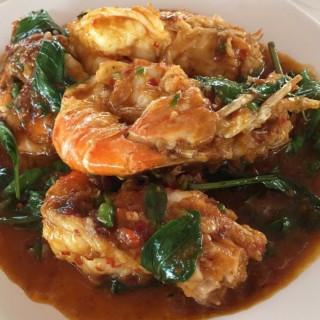 กุ้งแม่น้ำผัดพริกเผา - ใน จากร้านอบอร่อย (วังทองหลาง)|กรุงเทพและปริมลฑล