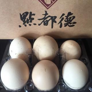 飲茶送雞蛋 - 's 点都德大茶楼 (chenjiaci)|Guangzhou