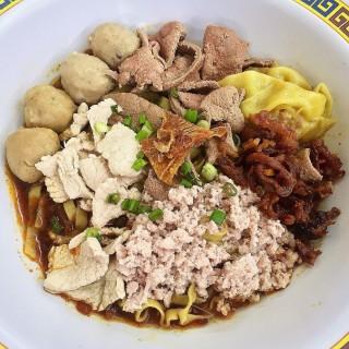 Mee Pok Dry - 位於Lavender的大華猪肉粿條麺 (Lavender) | 新加坡