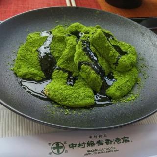 抹茶蕨餅 - 位于尖沙咀的中村藤吉 (尖沙咀) | 香港