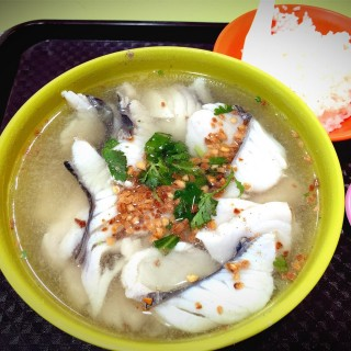 Fish Soup With Rice - Raffles Place's Piao Ji Fish Porridge (Raffles Place)|Singapore