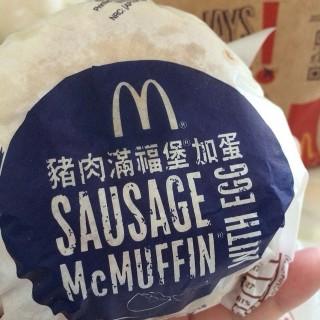 3號慘 -  dari McDonald's (北投區) di 北投區 |Taipei