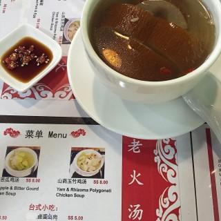 Old Cucumber Soup -  Macpherson / HerBeans (Macpherson) Singapore