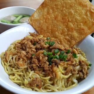 Yamien Asin Abuy -  Riau / Heritage Food Market (Riau)|Bandung