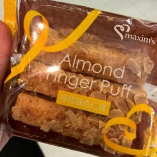 almond  - 位於的美心西餅 (荃灣) | 香港