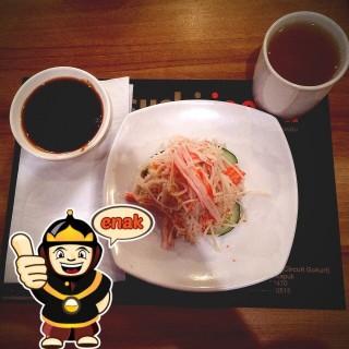 Crab Salad -  dari Sushi Joobu (Kelapa Gading) di Kelapa Gading |Jakarta