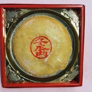 冬瓜肉餅 -  北港鎮 / 國春麻油廠 (北港鎮)|雲林/嘉義