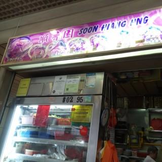 All normal chinese foods - Taman Jurong's Taman Jurong Market & Food Centre (Taman Jurong)|Singapore