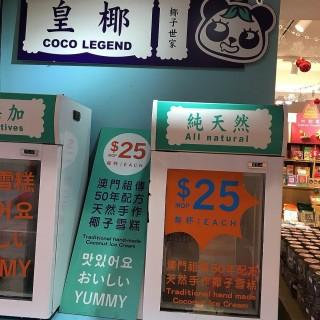 dari Coco Legend (沙梨頭) di  |Macau