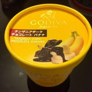 ใน灣仔 จากร้านGodiva Chocolatier (灣仔)|ฮ่องกง