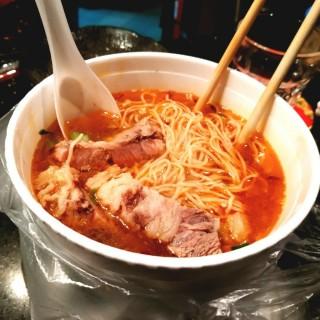 金牌牛腩幼麵+自製辣椒油 - 位於灣仔的聯興魚蛋粉 (灣仔) | 香港