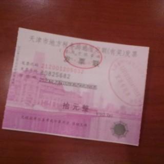dari 红蜡烛海鲜粥城 (中山路 ) di  |Tianjin