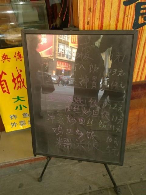 Photo - Chenjiaci's 省城濑粉|Noodle/Rice Noodle - Guangzhou