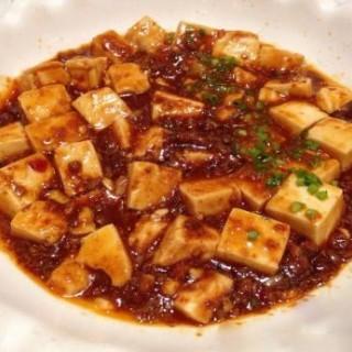 麻婆豆腐 - ใน中北路 จากร้าน老房子春江花月 (中北路)|Wu Han