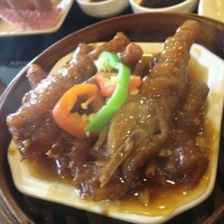 和味蒸凤爪 - pazhou's 叁点叁时尚餐厅 (pazhou)|Guangzhou