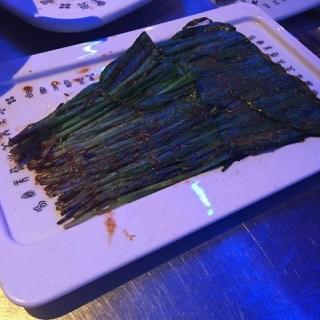 烤韭菜 - 位於密雲縣的很久以前烤串坊 (密雲縣) | 北京