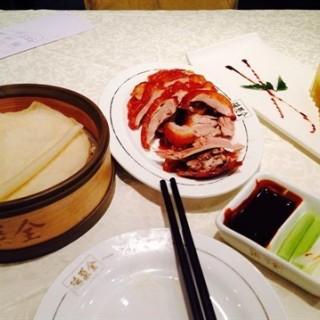 烤鸭 -  dari 全聚德 (什刹海) di 什刹海 |Beijing