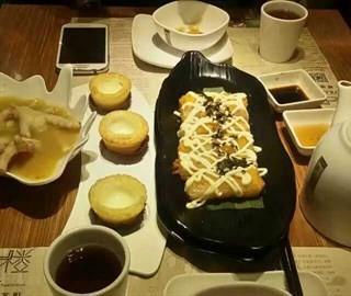 日式青芥萝卜糕 - huanghuagang's 上楼茶点餐厅 (huanghuagang)|Guangzhou