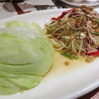 青木瓜沙律 - kecun's 年轻厨房 (kecun)|Guangzhou