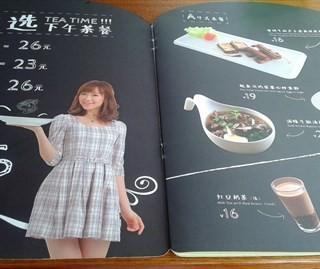 's Greenery Cafe (dashazhen)|Guangzhou
