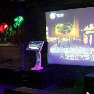 ใน จากร้าน传奇故事音乐烤吧 (外滩)|Shanghai