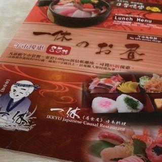 位於的一休(居食屋)日本料理 (旺角) | 香港