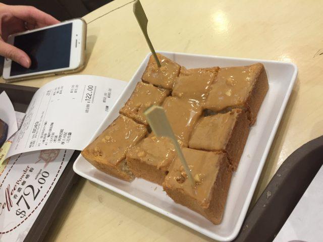 花生醬厚多士 - 土司工坊 - 咖啡店 - 青衣 - 香港
