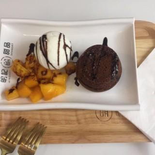 朱古力心太軟 - 位於銅鑼灣的明記甜品 (銅鑼灣) | 香港