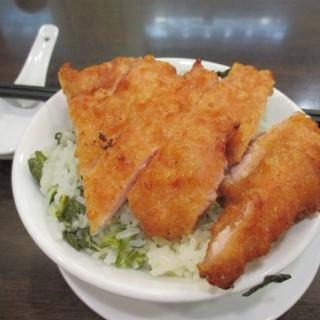黃金豬排飯 - 位於尖沙咀的美味廚 (尖沙咀) | 香港