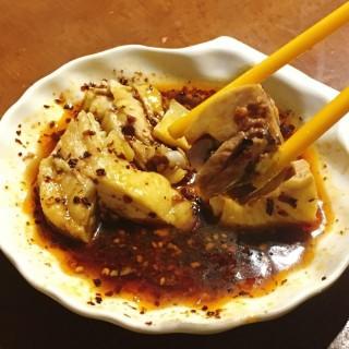 口水雞 - 位於觀塘的雲南啊老表黑山羊湯鍋米綫 (觀塘)   香港