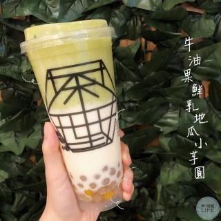 牛油果鮮乳地瓜小芋圓 - 位於尖沙咀的茶理史 (尖沙咀) | 香港