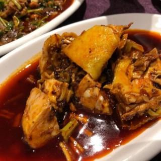 口水雞 - 位於灣仔的四姐川菜 (灣仔) | 香港