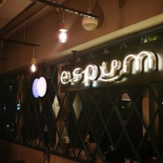 位於的Espuma (尖沙咀) | 香港