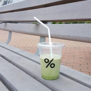 凍抹茶拿鐵 - 位於中環的% Arabica (中環) | 香港