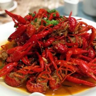 香辣小龍蝦 - 位於銅鑼灣的湖南味館 (銅鑼灣) | 香港