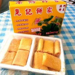 椰絲鳳凰卷 -  dari 晃記餅家 (氹仔舊城區) di 氹仔舊城區  Macau