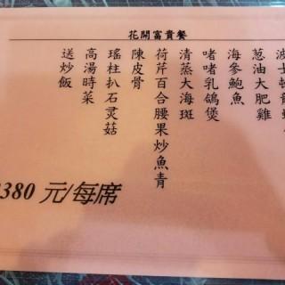 dari 石岐佬 (新橋(三盞燈/白鴿巢)) di  |Macau