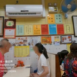 's Loja Sopa De Fita Cheong Kei (Avenida de Almeida Ribeiro)|Macau