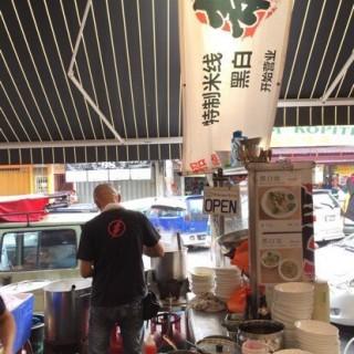 Seputeh / Restoran Eng Huat (Seputeh) Klang Valley