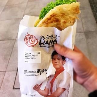 Sepang's LIANG Sandwich Bar (Sepang)|Klang Valley